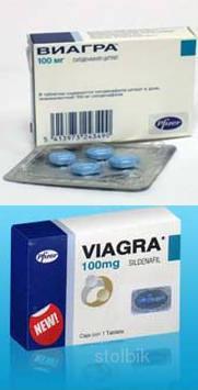 Can Viagra prevent a heart attack? Health24