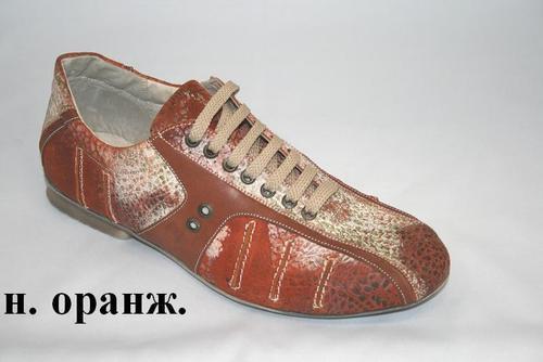 Ростовская Обувь Оптом Мужская