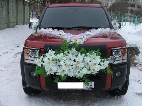Как нарядить машину