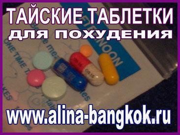 Где можно купить жидкий каштан для похудения в аптеках цена