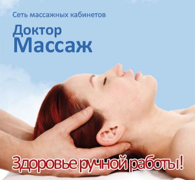 golaya-devushka-v-obshestvennom-transporte-video