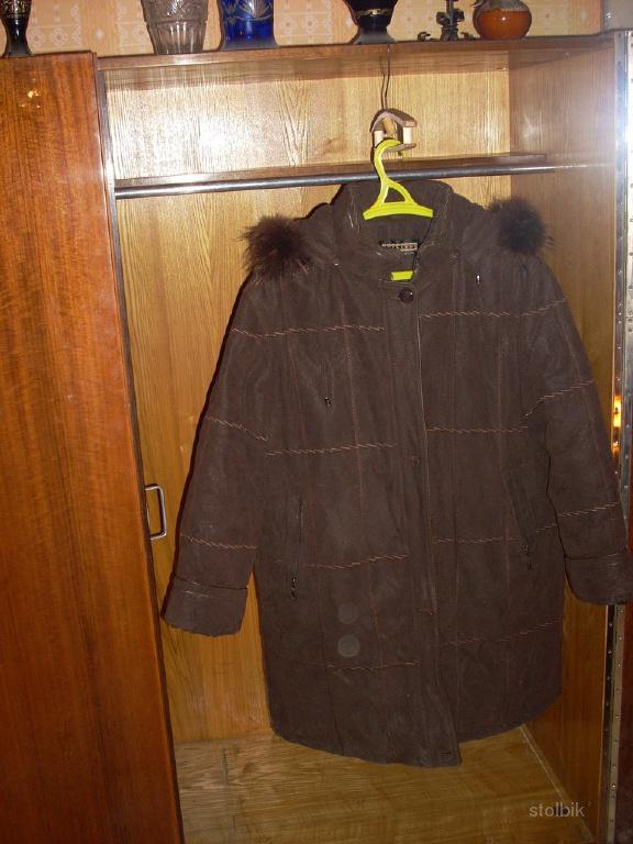 купить зимнюю куртку в