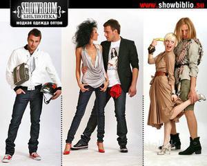 Известные бренды опт!  Распродажа известных брендов одежды оптом.