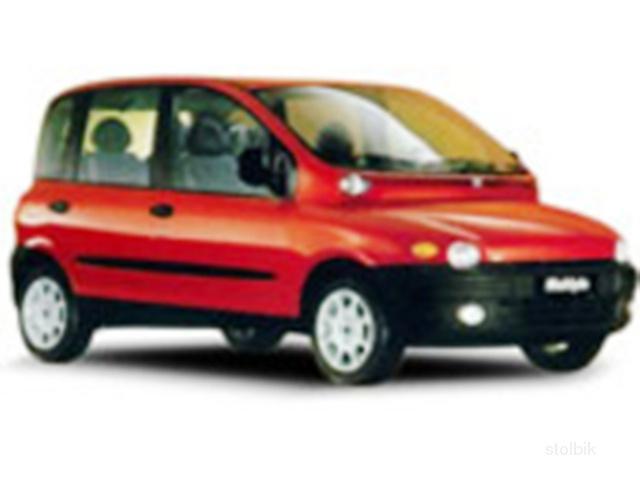 продажа Fiat Multipla запчасти б…