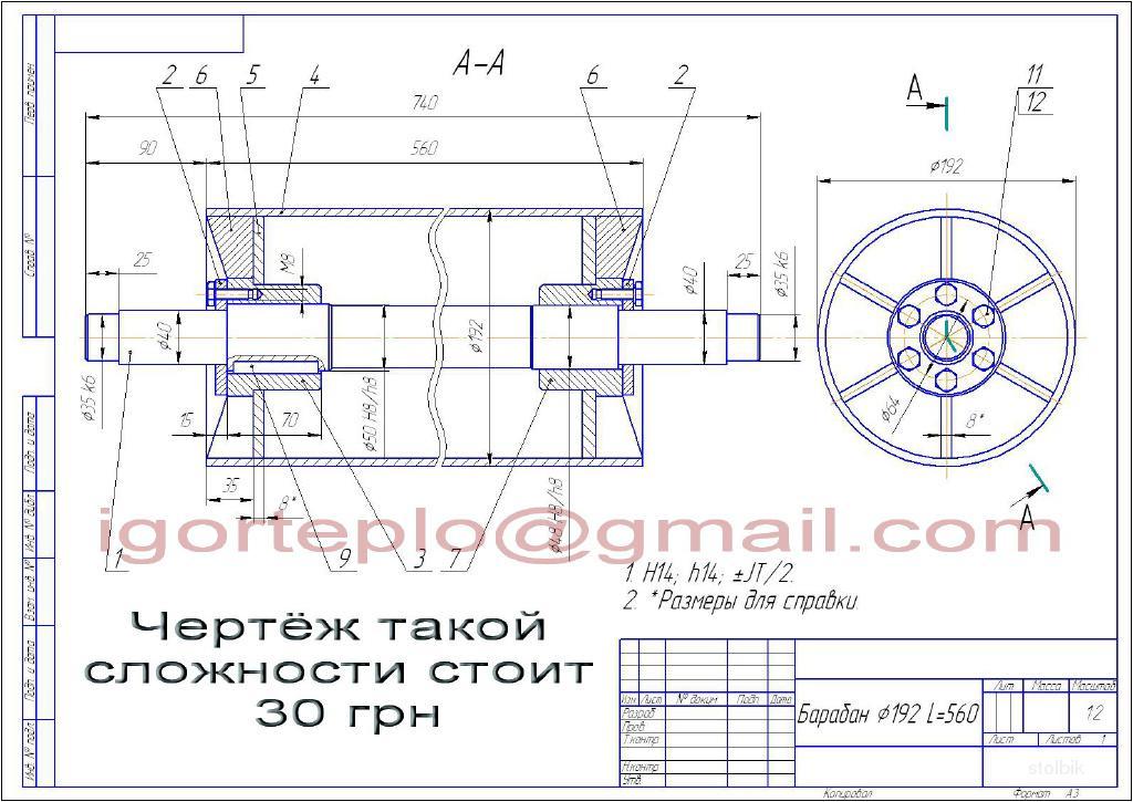 Как из фрагмента сделать чертеж - Kvartiraivanovo.ru