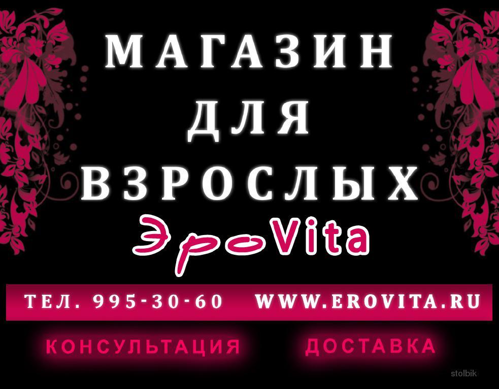golaya-zvezda-gollivuda-fotografii