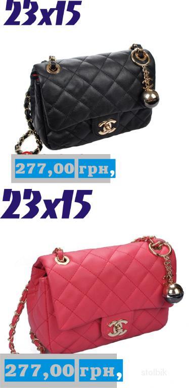 Точные копии сумок известнейших брендов Hermes , Chanel , Gucci - Украина.