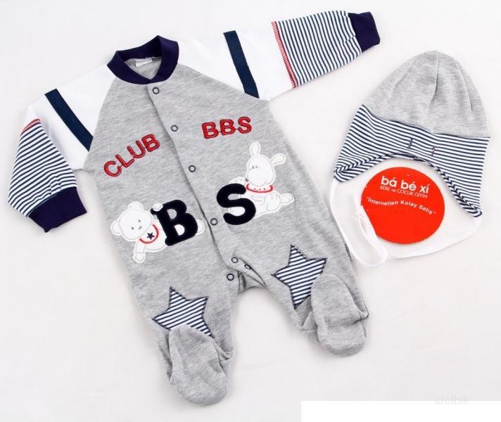 Детская Одежда По Низким Ценам Москва