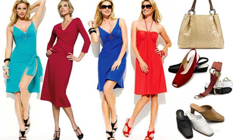 Модная Дорогая Одежда