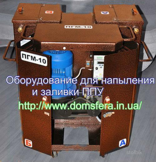 Пенополиуретан оборудование для напыления своими руками