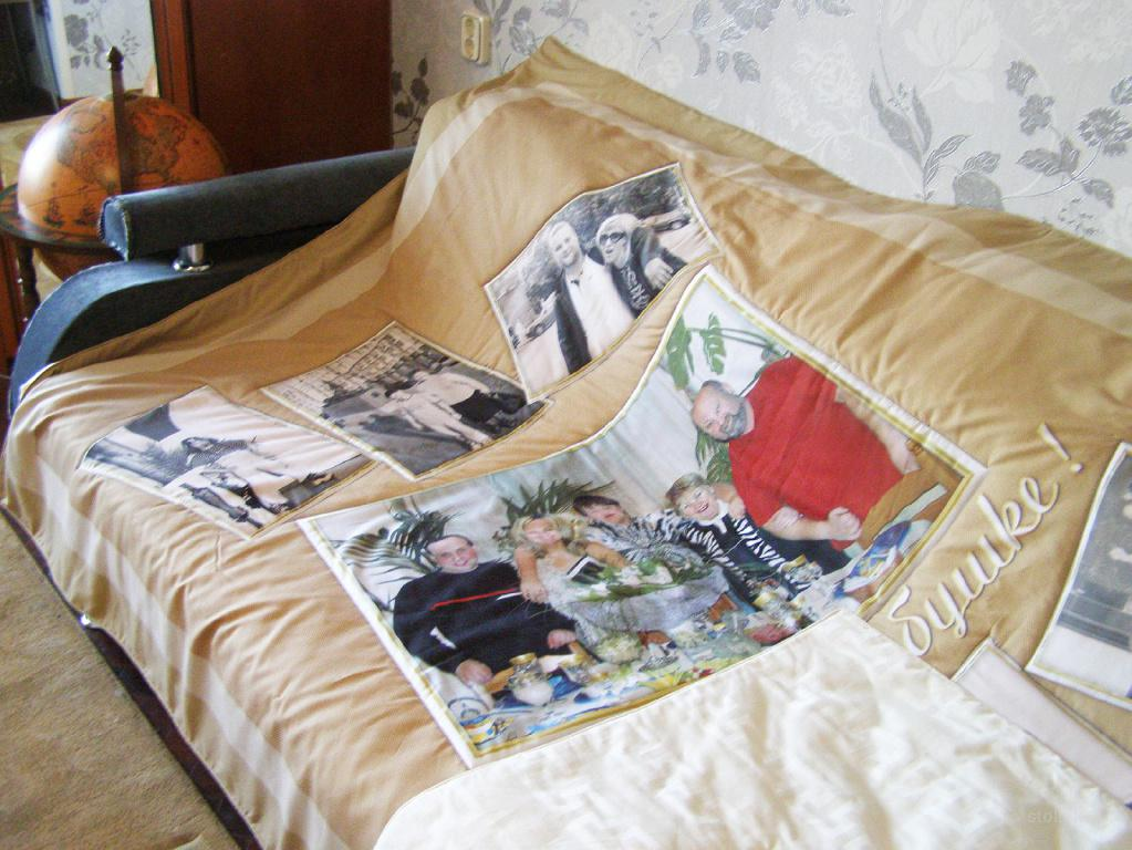 Поздравления с днем рождения подарок постельное белье 17