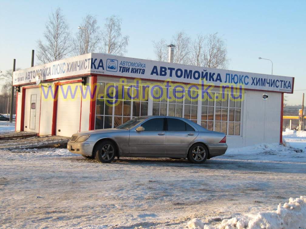 Фото (Автомойка в собственность под ключ), Санкт-Петербург.