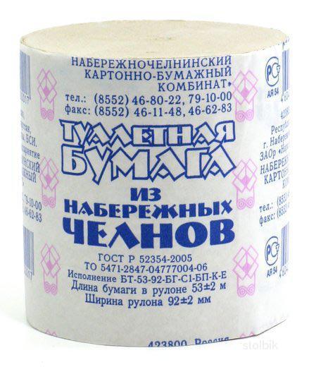 Туалетная бумага- ..Россия