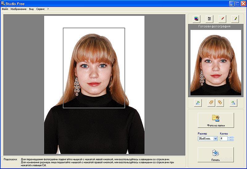 программа для изменения костюма и прически на фотографии