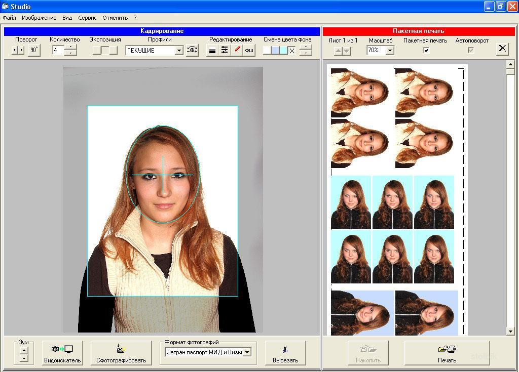 приложение фото на документы