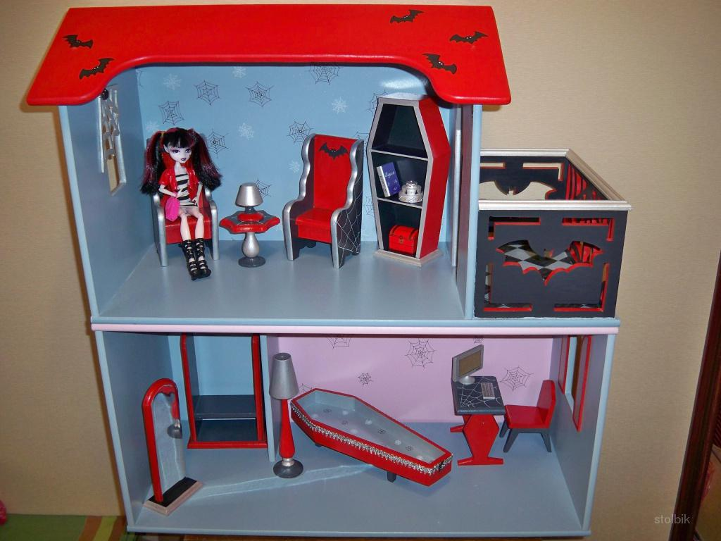 Домик для куклы своими руками из коробки для монстер хай