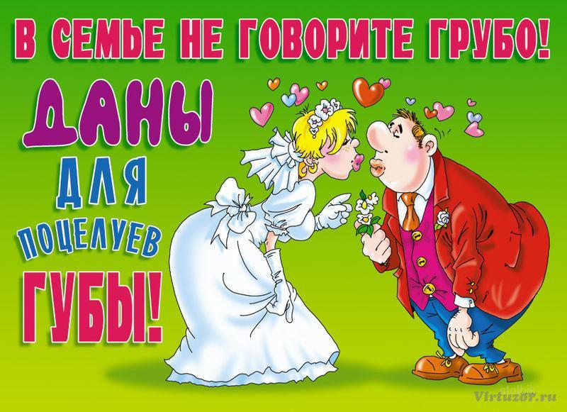 Поздравление со свадьбой невесте прикольные