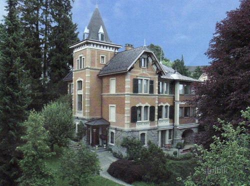 Купить дом в пригороде парижа недорого