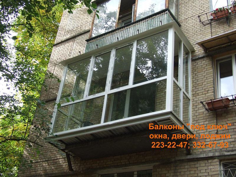 Остекление балкона киев балкон под ключ окна пвх киев.