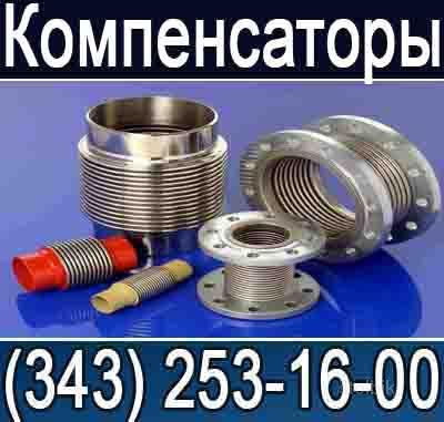 Электропривод В-Б-01-05БР