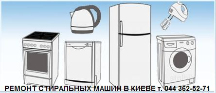 Отремонтировать стиральную машину Улица 8 Марта ремонт стиральных машин АЕГ Бульвар Адмирала Ушакова