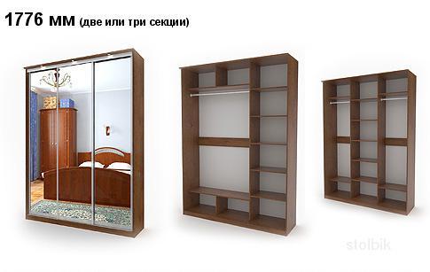 Шкафы-купе от производителя. недорого в мытищи- ..россия, мо.