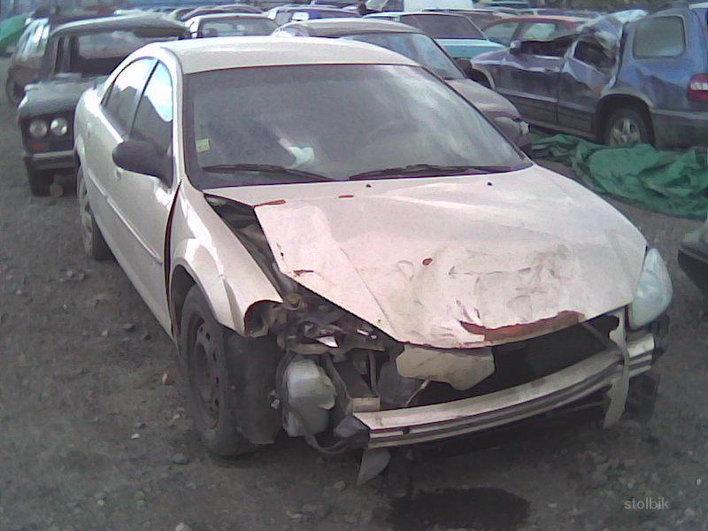 Продать битый автомобиль авто продажа неисправных