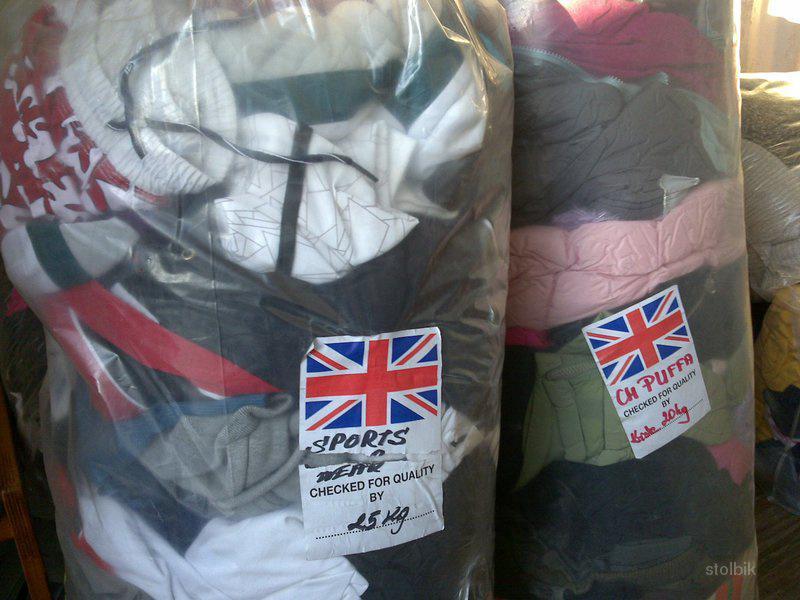 second hand брендовой одежды интернет магазин