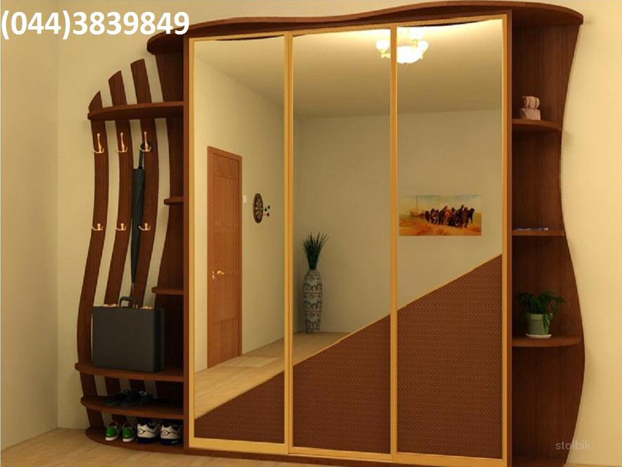 Шкаф-купе на заказ - мебель на заказ оренбург на avada.shop.