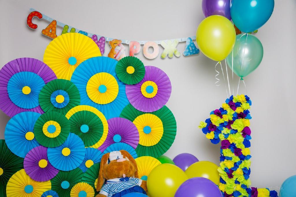 Детский день рождения фотозона, картинки
