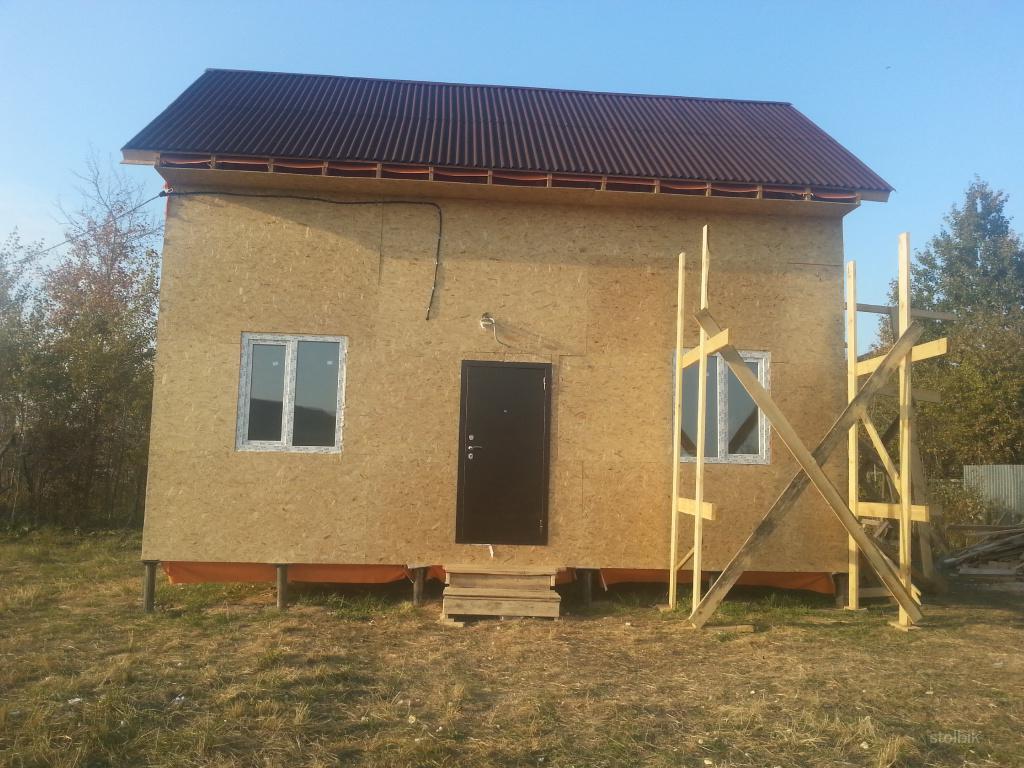 Купить дом с землей без посредников