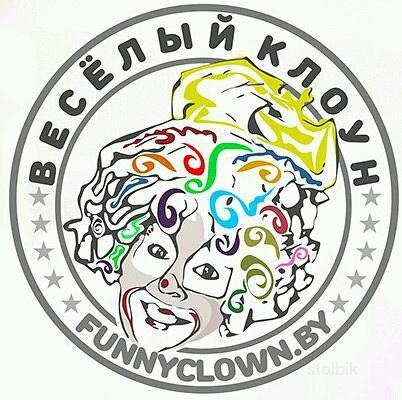 Клоун на детский праздник 20 лет на рынке детские праздники Башиловская улица