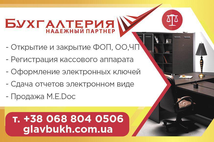 Регистрация ооо в николаеве заявление на регистрацию ооо образец все страницы
