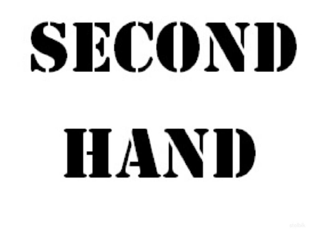 Картинка с надписью секонд хенд, для поздравления